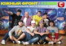 Личный фотоальбом Сергея Андроникова