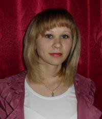 Татьяна Цыглакова, Куйбышев