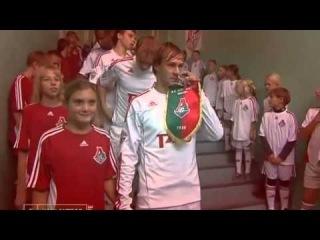 Лучшая мотивация в спорте, в футболе.