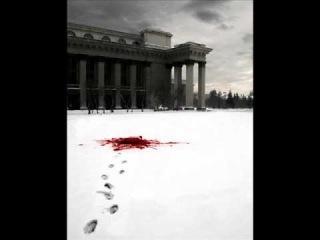 Buh0i aka Падонок  & N1K - Красный Снег