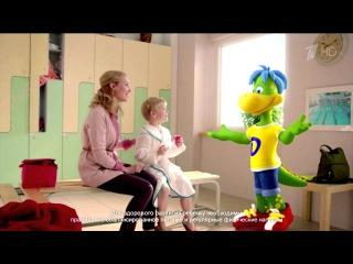 Реклама Данон Растишка - Вместе к успеху