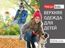 Фотоальбом Алёны Ворожцовой