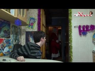 (На) Для Важных Переговоров Павел Гринев (Кинаман )  и Дед Мороз - С Новым Годом! Пошёл на хУй! #VKLive: