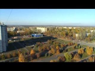 Осень в Ингульце (видеозарисовка)
