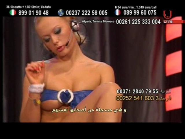SCARLET ROSHANNA Eurotic TV Hotbird 11200 V 27500