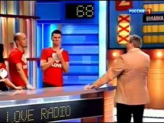 'Сто к одному' (канал Россия1) ,Roma Kenga