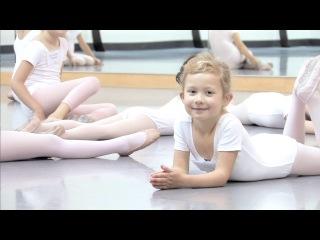 Eastside Summer Dance Workshops