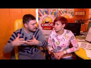 Утренний анекдот от Юмор FM Саратов - 34