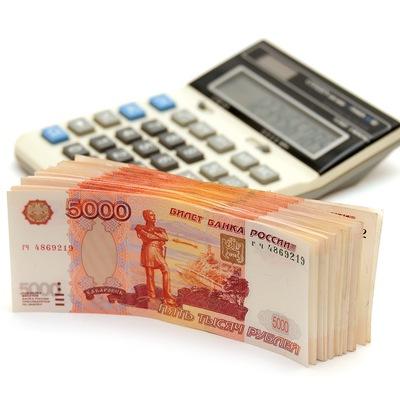 Займ денег онлайн