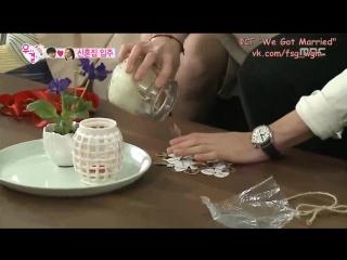 We Got Married / Молодожёны ДжонХён и СынЁн 9 эп.