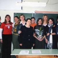 Встреча класса