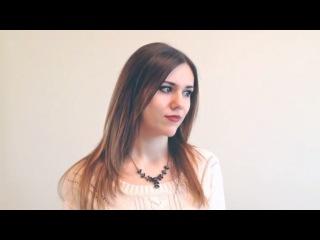Леона Вишневська - Я не боюсь.