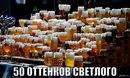 Артём Дорошенко фото №20
