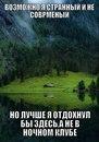 Фотоальбом Вадима Медведя