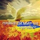 Персональный фотоальбом Максима Новика
