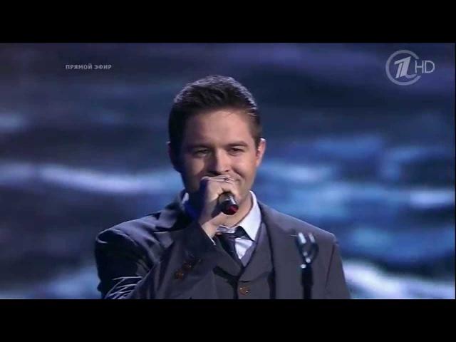 Сергей Волчков - Синяя вечность - Голос - Полуфинал - Сезон 2