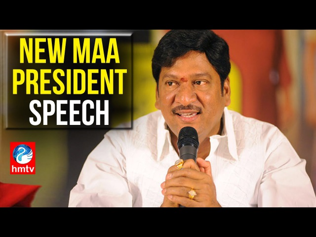 Rajendra Prasad Full Speech after MAA Elections Results HMTV Exclusive