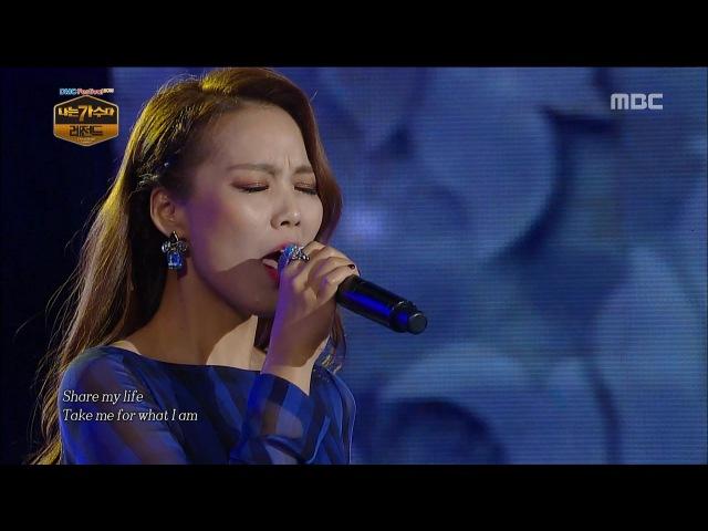 [I Am a Singer Legend] So Hyang - I have Nothing, 소향 - 아이 해브 낫띵, DMC Festival 2015