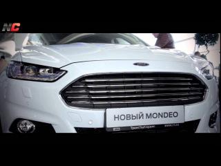 Презентация Ford Mondeo 2015 (Набережные Челны)