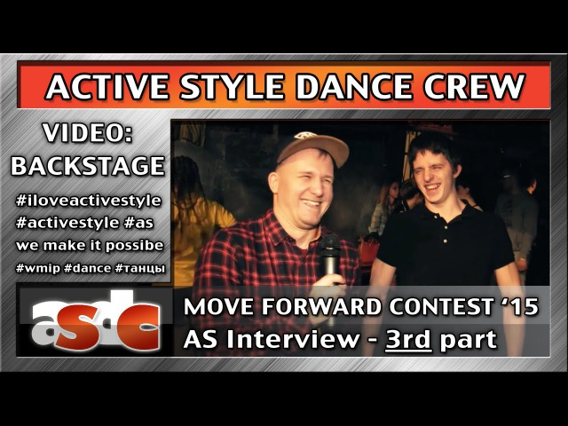 Active Style Interview 3 Move Forwad 2015