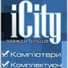 Магазин комп'ютерної техніки iCity - iCity.in.ua