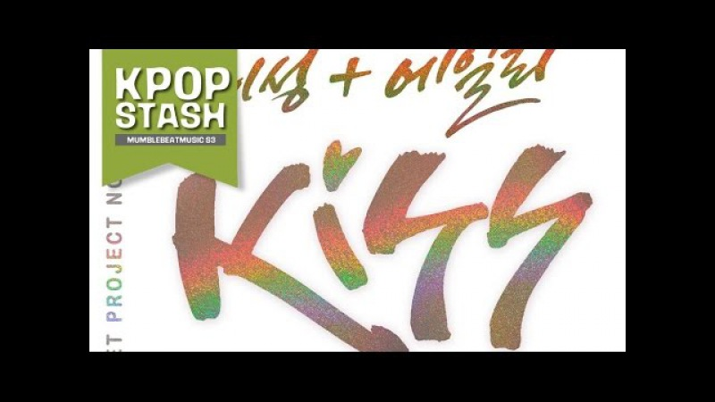 Wheesung (휘성) Ailee (에일리) - Kiss (Full Audio) [Digital Single - WS Duet Project