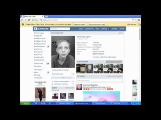 Как бесплатно получить голоса Вконтакте, только потерять при єтом  страницу! Наказание школьника!