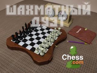 """Шахматный Дуэт. Часть 72 """"Мертвая связка"""""""