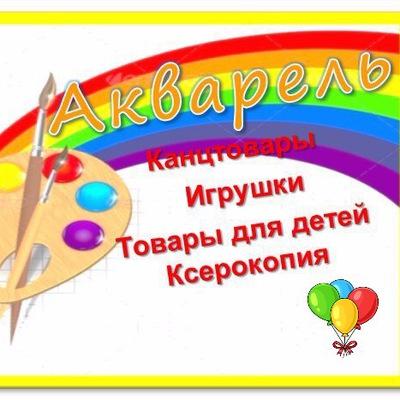 Акварель Льва-Толстого