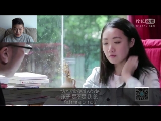 [lets learn] chinese comedy video mandarin chinese video with pinyin subtitles.