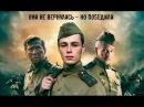 Единичка 2015 / фильм онлайн / военный / анонс / трейлер