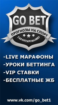 Betting blog вилки william hill