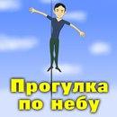 Антон Питоныч фотография #37