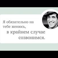 RinatSaburov