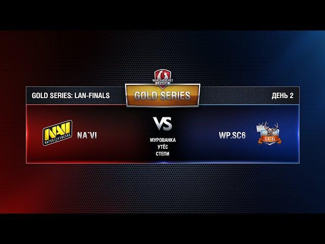 WGL GS NAVI vs WP.SC6 3 Season 2015 Final DAY 2