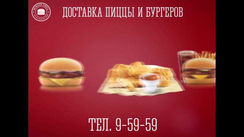 3492 OOO Repablik Burger Gril