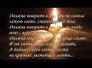 Татьяна Снежина Библия Любви