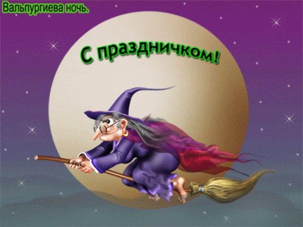 картошка картинки с праздником ведьм белая или