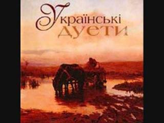 Ukrainian duets /Українські двоспіви