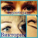 Личный фотоальбом Виктории Андреевной