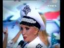 Ирина Аллегрова Армия Бенефис 2009