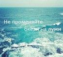 Фотоальбом Натальи Шуховцовой