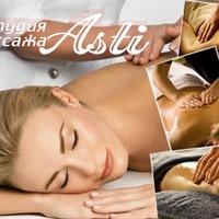 Массаж девушкам красноярске эротический массаж и харькове