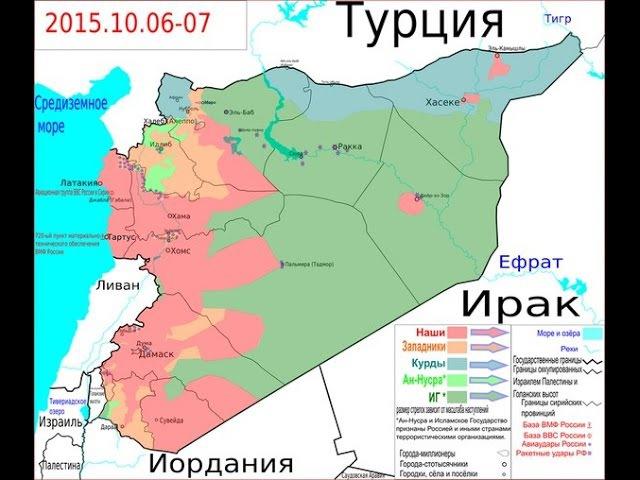 Динамика войны в Сирии март 2011 июнь 2015 Всем любителям ХПП посвящается