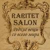 Raritet Salon