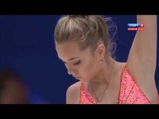 Елена Радионова, 2015 Cup of China, SP