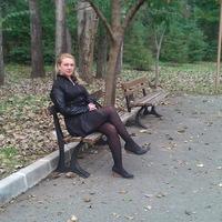 Irina Bahmacerova