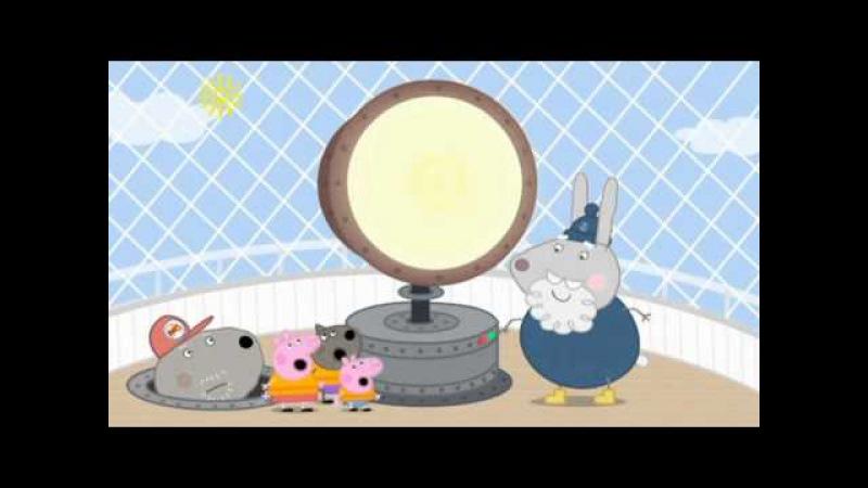 3.36 Grampy Rabbit s Lighthouse Свинка Пеппа Peppa Pig на английском