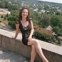 Ирина чернуха горько фото