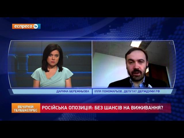 Російський депутат вигнанець розповів хто замінить Путіна